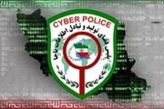 ۹ شایعه پراکن بیماری کرونا در سیستان و بلوچستان دستگیر شدند