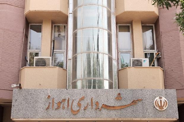 برکناری شهردار اهواز در آستانه سال جدید ضربه به شهر است