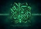مداحی شهادت امام جواد علیه السلام/ حسین سیب سرخی+ دانلود