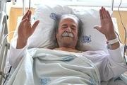 آخرین جزییات درباره وضعیت جسمانی محمدعلی کشاورز