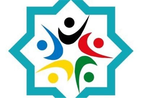 تعویق مسابقات قهرمانی دانشجویان آسیا تا 2021