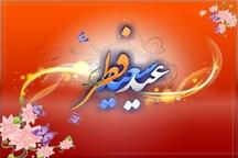 عید فطر، عید بندگی و بازگشت به خویشتن