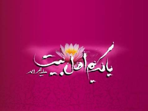 نماهنگ تبریک میلاد امام حسن مجتبی ویژه استوری اینستاگرام