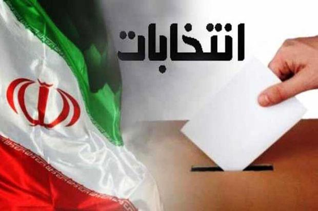 ۳۹ داوطلب انتخابات مجلس شورای اسلامی، در اصفهان ثبتنام کردند
