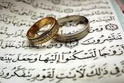 کاهش ازدواج و افزایش طلاق اساسیترین چالش بانوان گیلانی است
