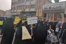 راهپیمایی روز ملی حجاب و عفاف در قم برگزار شد تاکید راهپیمایان بر احیای اصل حجاب و عفاف