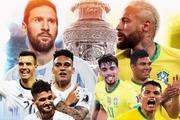 برزیل -آرژانتین؛ فینال رویاها، دوستی و رقابت دیرینه