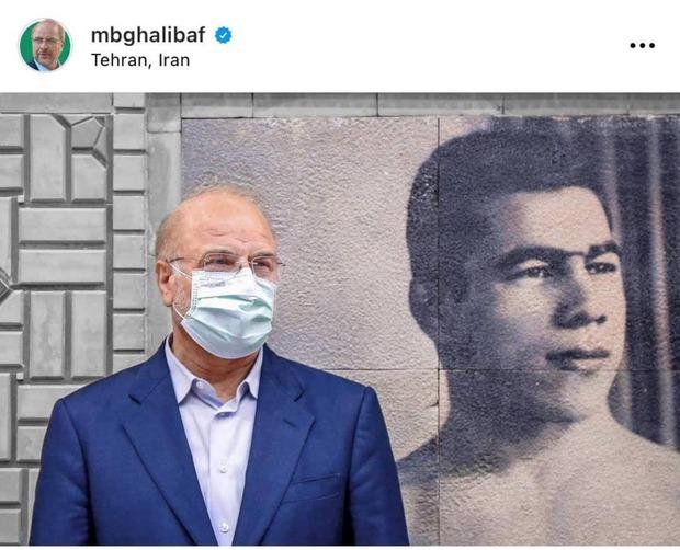 اعلام حضور تلویحی قالیباف در انتخابات 1400؟ + عکس