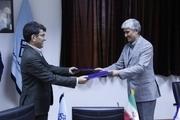 مرکز تحقیقات مسکن و فرودگاه امام تفاهمنامه همکاری امضا کردند