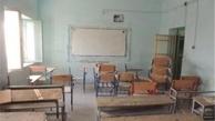 فرسوده بودن مدارس یکی از مهمترین مشکلات آموزش و پرورش