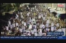 راهپیمایی گسترده مردم یمن ضد آمریکا