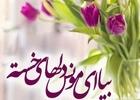 دانلود شادمانه آغاز امامت امام زمان عجل الله تعالی فرجه/ محمود کریمی
