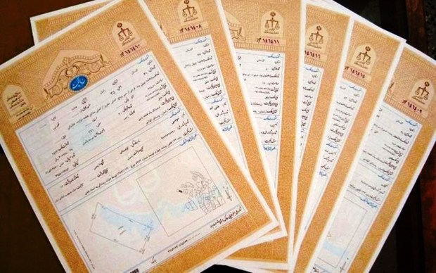 560 هزار هکتار زمین ملی شیروان دارای سند تک برگی شد
