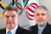 نامه توماس باخ به رییس کمیته ملی المپیک