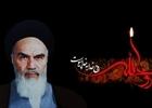 دانلود گلچین مداحی ها به مناسب رحلت امام خمینی (س)