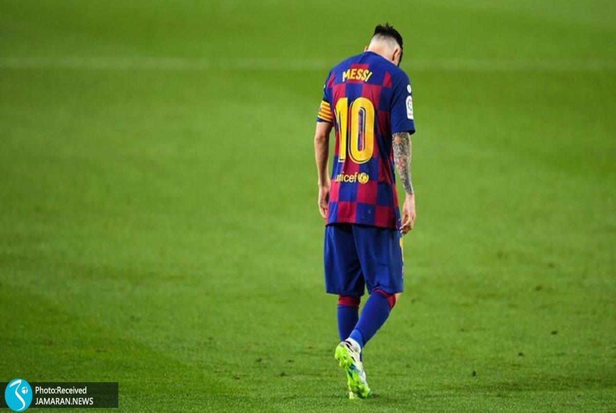 تمام؛ لیونل مسی رسما از بارسلونا جدا شد/ پی اس جی لئو را خرید +واکنشها