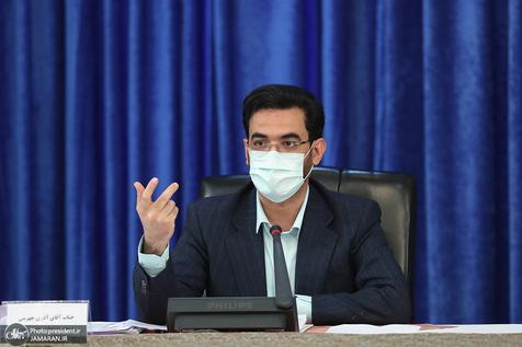 هشدار وزیر ارتباطات در مورد بازار رمز ارزها