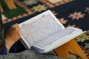 «مقابله» مجازی شد  ختم قرآن با استفاده از ظرفیت شبکههای مجازی