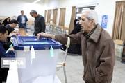 ۴۷ درصد از مردم تربتحیدریه در انتخابات شرکت کردند
