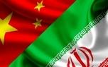 سفارت ایران در چین: هیچ کدام از ایرانیان مقیم چین به ویروس کرونا مبتلا نشده است