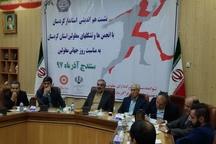 استاندار کردستان: قانون حمایت از معلولان اجرایی شود